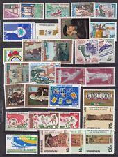 GABON ( REP) ^^^^sc#197//C193   mint hinged   collection  $$@ lar233gabon