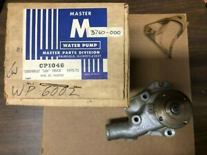 CHEVROLET LUV SERIES 1,2,3, & 4 1972-1975 NEW WATER PUMP