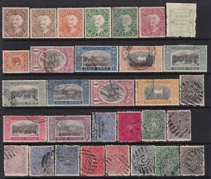 Indian Feudatory State stamp 1870s a group of mint and used stamps