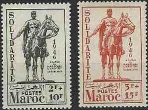 Timbres Chevaux Maroc 241/2 ** (48016)