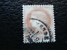 FRANCE - timbre yvert et tellier n°51 obl (2eme choix) (A20) stamp french(Z