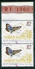 1960 Butterfly,Purple Emperor,Apatura ir,Schmetterlinge,Romania,1923,MNH,ERROR/1