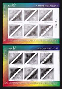HUNGARY 1995 - OLYMPIAFILA '95.Black print pair.Special/Gift.Sheetlet.MNH.Imperf