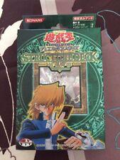 Yu-Gi-Oh Structure deck Joey Volume 2