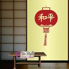 Vinyl Decal Chinese Lights Room Removable Mural Decor Wall Sticker 193