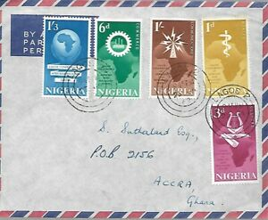 NIGERIA 1962 LAGOS CONFERENCE AFRICAN MALAGASY STATES FDC SG 111/15 REF 3504