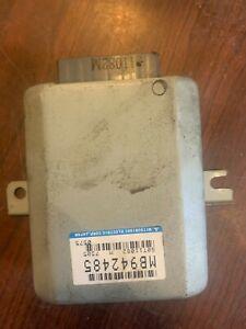 95-99 ECLIPSE TALON 2G DSM CRUISE CONTROL COMPUTER MODULE MR942485