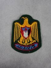 NEW United Arab Emirates UAE Military Cloth Cap Badge / Patch