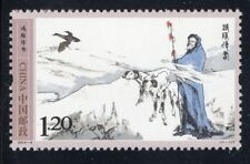 CHINA 2014-9 WILD GOOSE DELIVERING LETTERS stamp set of 1, MINT NH (U.S. #4189)