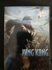 New ListingKing Kong (Dvd, 2006, Anamorphic Widescreen)