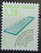 1992 FRANCE PREOBLITERE Y & T N° 221 Neuf * * SANS CHARNIERE