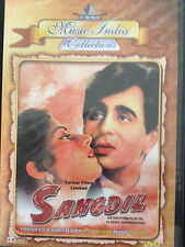 Sangdil, DVD, Music India Collections, Hindu Language, English Subtitles, New