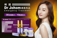 Dr. Johom Generency Treatment 急救良品(100% Genuine) New in Box