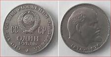 RUSSIA 1970 MONETA DA 1 RUBLO