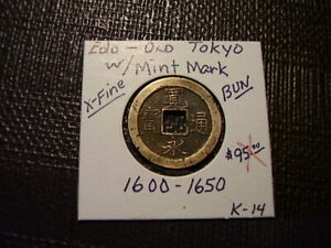 Edo Mint Mark (Old Tokyo) Tsuho 1636-1656 Authentic Shogun Mon  X-Fine  Lot K-14