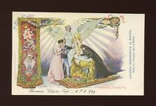 Italy birth Jolanda Margheritga di Savoia Savoy unused 1901 commerative u/b PPC