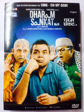 Dharam Sankat Mein DVD - Paresh Rawal - 2015 Hindi Movie DVD ALL/0 With Subtitle