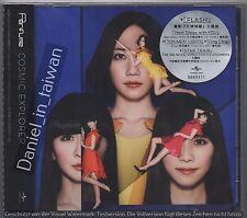 Perfume: Cosmic Explorer (2016) Japan / CD TAIWAN