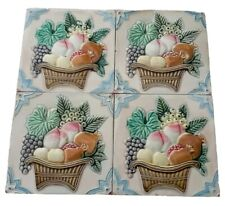 4 PCS Set Rare Ceramic Tile  Porcelain Vintage Art Made In Japan DK