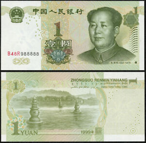 CHINA 1999 1 Yuan P895c  Banknote Last 5 numbers Solid x1 Pc SN: B48R988888 UNC
