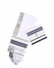 More details for jewish scarf , christian prayer scarf 50/180cm from israel prayer acrylic shawl