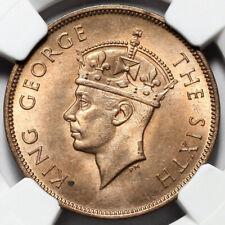 1950 KING GEORGE VI BRITISH HONDURAS BRONZE 1C ONE CENT COIN NGC MS65 RD