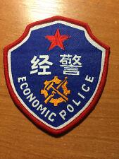 PATCH POLICE CHINA - Economic special unit - ORIGINAL!