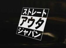 STRAIGHT OUTTA JAPAN Japanese Vinyl Graphic Decal Car Bumper Sticker JDM