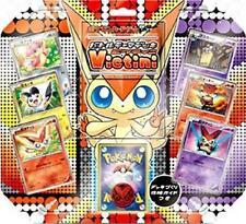 Pokemon Card Game BW Victini Battle theme deck Japan