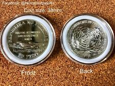 25-Piso United Nations (UN) Conference on Trade and Development 1979 Silver Coin