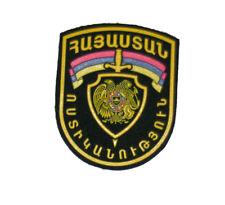 Armenian MVD sleeve patch