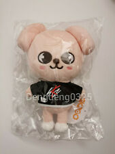Stray Kids Official SKZOO Plush - SKZ Plushie toy | PuppyM Seungmin