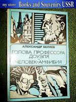 1981 book USSR A. Belyaev head of Professor Dowell, Russian literature (lot 436)