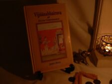 Vijnanabhairava or Divine Consciousness by Jaideva Singh (hardcover, 2014, G+)