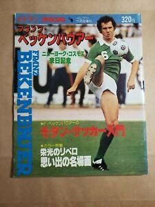 "Franz Beckenbauer Cover Soccer Magazine ""ELEVEN"" 1979 Special Issue"