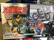 aoshima Shonan Bakusozoku Gs400 1/12 27523