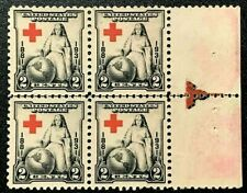 US Sc#702 1931 2c Red Cross Block of 4 With Perf. LINE NH NG F/VF (14-68)