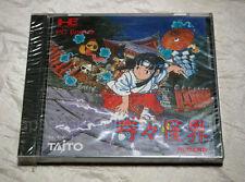 NEC PC ENGINE Hu card KIKI KAIKAI TAITO BRAND NEW RARE kikikaikai POCKY & ROCKY