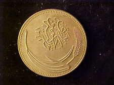 TURKEY 10 KURUSH AH 1341