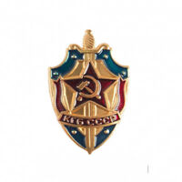 KGB Lapel Pin Znachok Made in Russia Hammer and Sickle Soveit Star