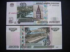RUSSIA  10 Rubles 1997 (2004)  (P268c)  UNC