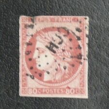 TIMBRES FRANCE : 1872/77 COLONIES EMISSIONS GENERALES YVERT N° 21 Oblitéré CCH