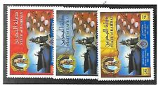 BAHRAIN Sc 489-91 NH ISSUE OF 1997 - OIL INDUSTRY