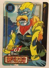 Dragon Ball GT Carddass Hondan PART 28 - 97