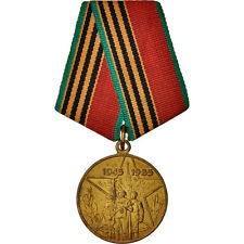[#412080] Russia, Great Patriotic War, 40th victory anniversary, Medal, 1985