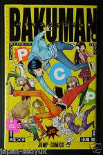 JAPAN Bakuman Fan Book PCP (NOT with CARD)