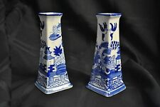 Blue Willow Oriental Look Vases Set of 2, 5 Inches Tall, Blue Design on White