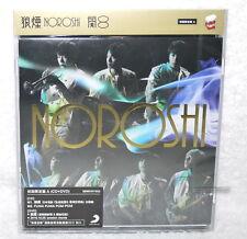 KANJANI8 NOROSHI 2016 Taiwan Ltd CD+DVD (Ver.A)