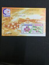 MOMEN: SINGAPORE SC #717c 1995 ORCHIDS MINT OG NH SHEET 4772/9000