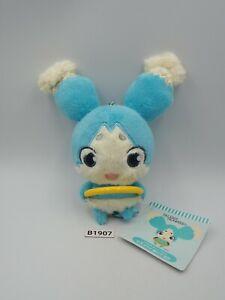 """Tales Of The Abyss B1907 Mieu namco Bandai 5.5"""" TAG Mascot Plush Toy Doll Japan"""